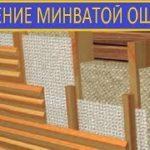 Правильное утепление деревянного дома