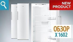 Холодильники и морозильные камеры SMEG