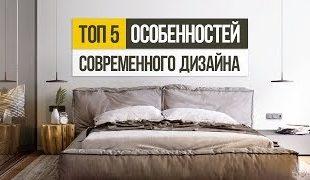 Дизайн интерьера: создайте дом, о котором грезили