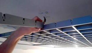 Подвесной потолок грильято: привлекательность вашего дома